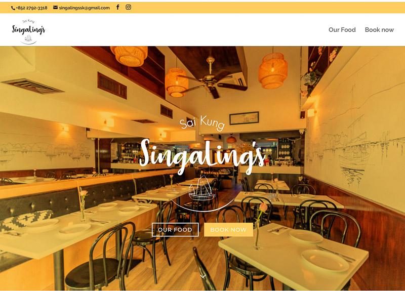 Singaling's